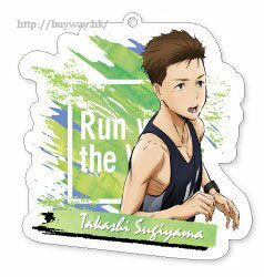 強風吹拂 「杉山高志」亞克力匙扣 Acrylic Key Chain Sugiyama Takashi【Run with the Wind】
