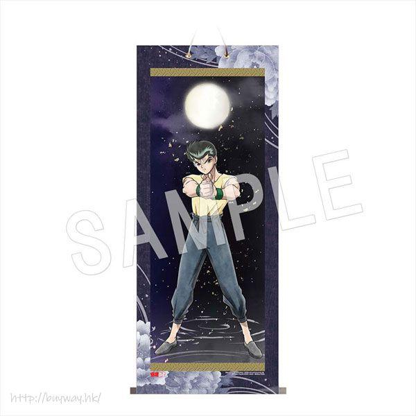 幽遊白書 「浦飯幽助」迷你掛布 Mini Wall Scroll Urameshi Yusuke【YuYu Hakusho】