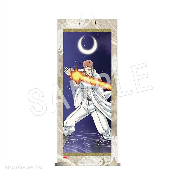 幽遊白書 「桑原和真」迷你掛布 Mini Wall Scroll Kuwabara Kazuma【YuYu Hakusho】