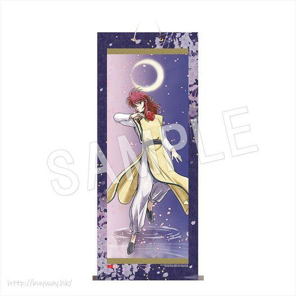 幽遊白書 「蔵馬」迷你掛布 Mini Wall Scroll Kurama【YuYu Hakusho】