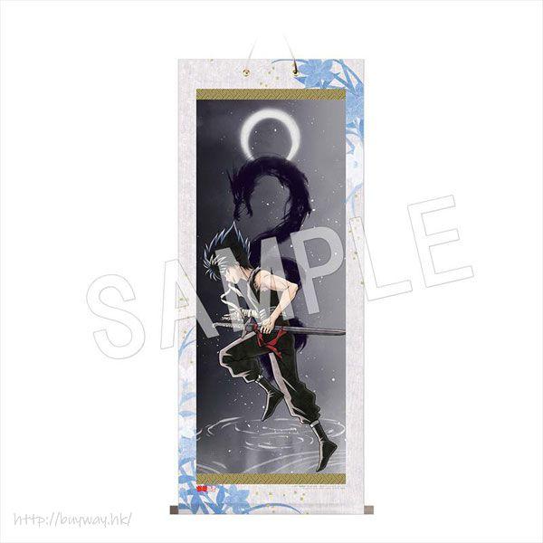 幽遊白書 「飛影」迷你掛布 Mini Wall Scroll Hiei【YuYu Hakusho】
