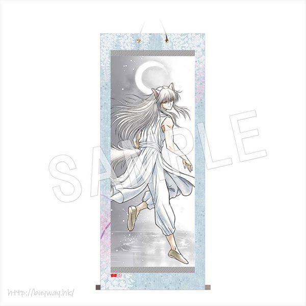幽遊白書 「妖狐蔵馬」迷你掛布 Mini Wall Scroll Youko Kurama【YuYu Hakusho】