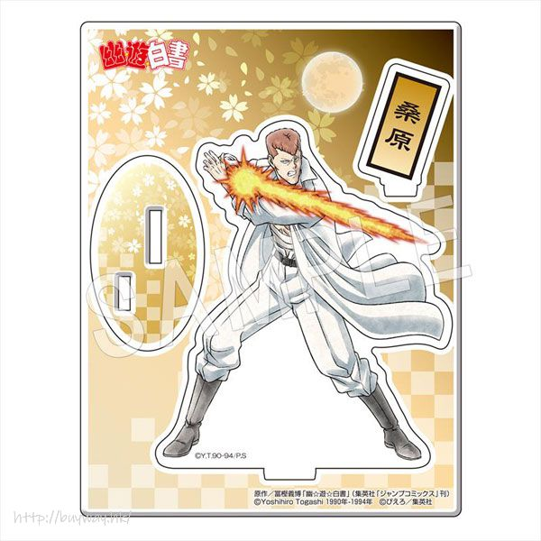 幽遊白書 「桑原和真」櫻花台座 亞克力企牌 Acrylic Stand Kuwabara Kazuma【YuYu Hakusho】
