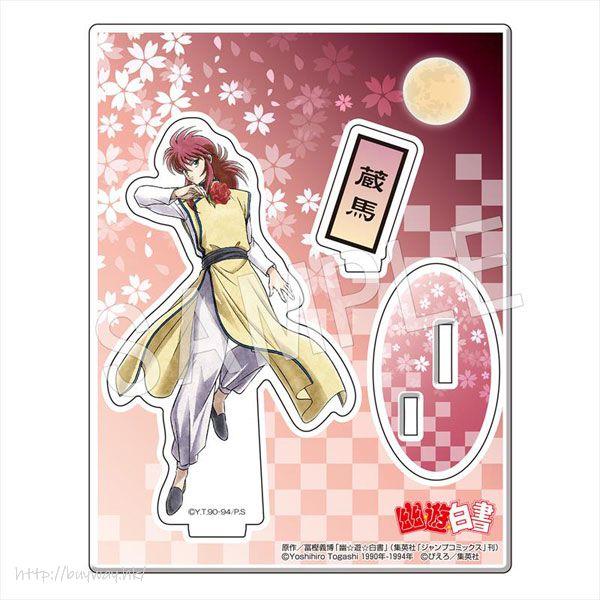 幽遊白書 「蔵馬」櫻花台座 亞克力企牌 Acrylic Stand Kurama【YuYu Hakusho】