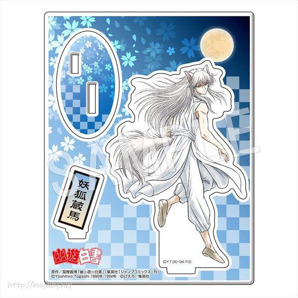 幽遊白書 「妖狐蔵馬」櫻花台座 亞克力企牌 Acrylic Stand Youko Kurama【YuYu Hakusho】