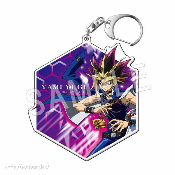 遊戲王 「武藤遊戲」六角形 亞克力匙扣 Large Acrylic Key Chain Vol. 2 Yami Yugi【Yu-Gi-Oh!】