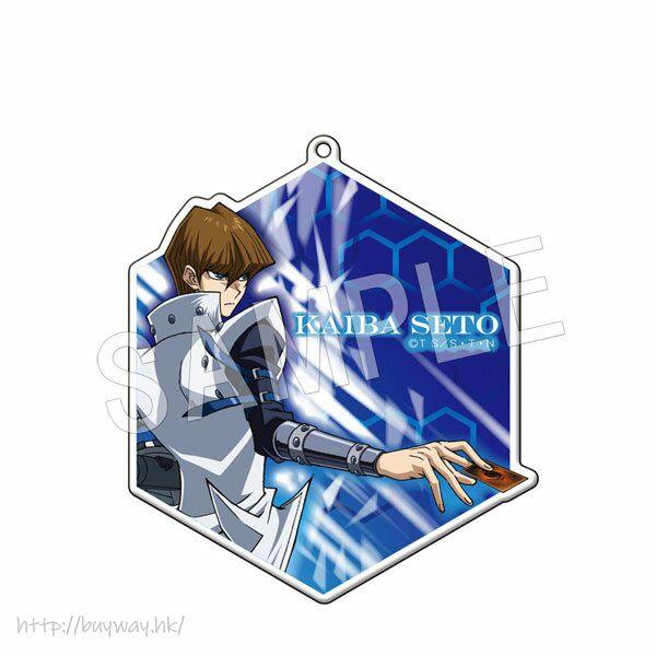 遊戲王 「海馬瀨人」六角形 亞克力匙扣 Large Acrylic Key Chain Vol. 2 Kaiba Seto【Yu-Gi-Oh!】