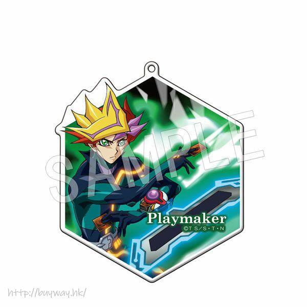 遊戲王 「Playmaker」六角形 亞克力匙扣 Large Acrylic Key Chain Vol. 2 Playmaker【Yu-Gi-Oh!】