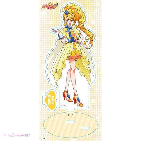 光之美少女系列 「輝木譽」亞克力企牌 Acrylic Stand Cure Etoile【Pretty Cure Series】