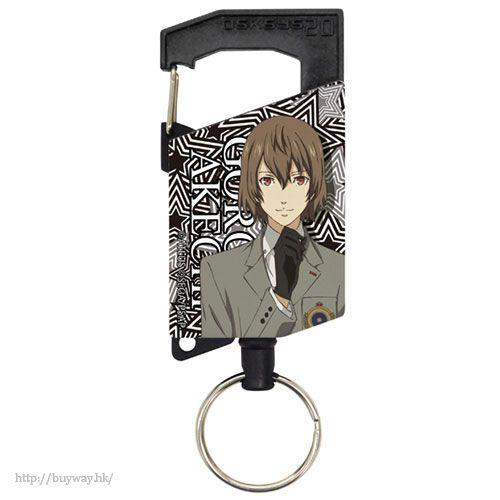 女神異聞錄系列 「明智吾郎」伸縮匙扣 Goro Akechi Full Color Reel Keychain【Persona Series】
