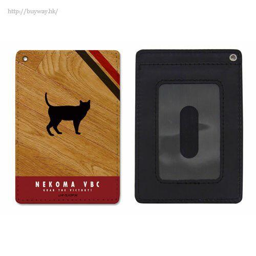 排球少年!! 「音駒高中」證件套 Nekoma High School Full Color Pass Case【Haikyu!!】