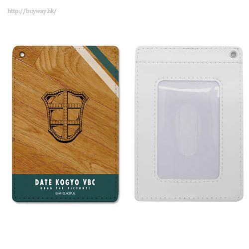 排球少年!! 「伊達工業高中」證件套 Date Kogyo High School Full Color Pass Case【Haikyu!!】