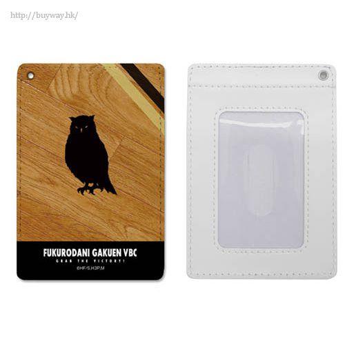 排球少年!! 「梟谷學園高中」證件套 Fukurodani Academy High School Full Color Pass Case【Haikyu!!】