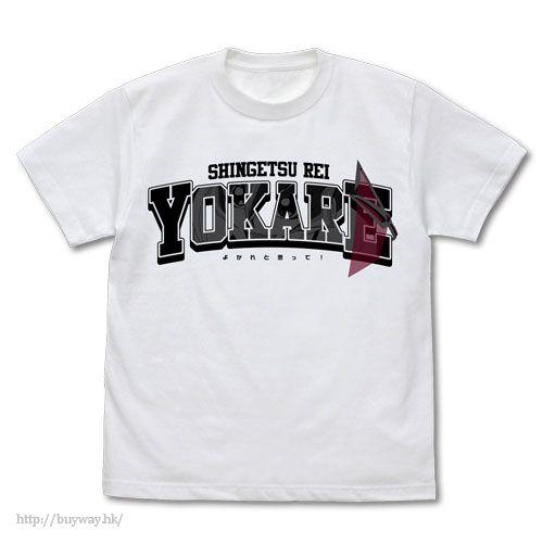 遊戲王 (加大)「真月零」白色 T-Shirt Yu-Gi-Oh! ZEXAL Ray Shadows's Yokare to Omotte T-Shirt /WHITE-XL【Yu-Gi-Oh!】