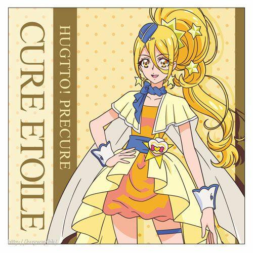 光之美少女系列 「輝木譽」Cushion 套 HUGtto! PreCure Cure Etoile Cushion Cover【Pretty Cure Series】