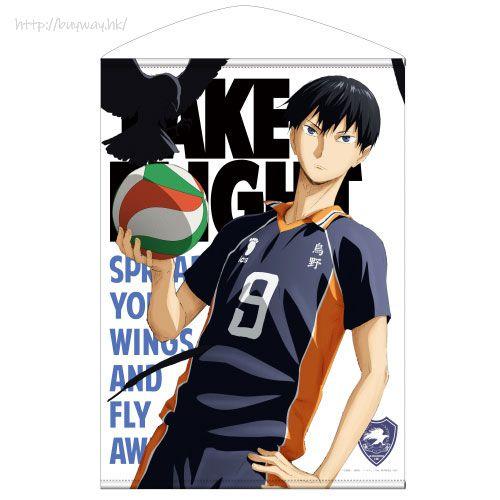 排球少年!! 「影山飛雄」B2 掛布 Tobio Kageyama B2 Wall Scroll【Haikyu!!】