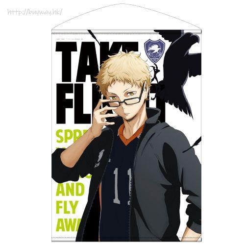 排球少年!! 「月島螢」B2 掛布 Kei Tsukishima B2 Wall Scroll【Haikyu!!】