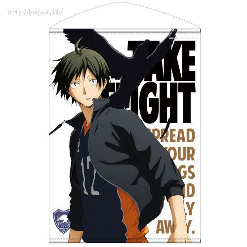 排球少年!! 「山口忠」B2 掛布 Tadashi Yamaguchi B2 Wall Scroll【Haikyu!!】