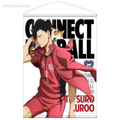 排球少年!! 「黑尾鐵朗」B2 掛布 Tetsuro Kuroo B2 Wall Scroll【Haikyu!!】