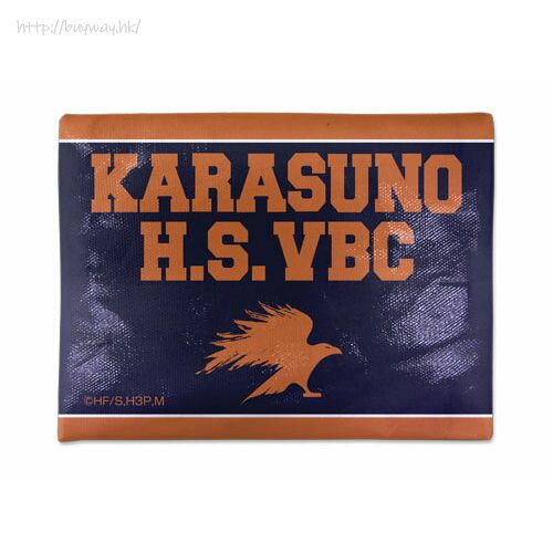 排球少年!! 「烏野高校排球部」紙巾盒套 Karasuno High School Volleyball Club Pocket Tissue Cover【Haikyu!!】