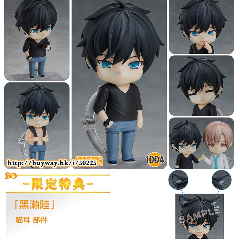 10 Count 「黑瀨陸」Q版 黏土人 (限定特典︰貓耳 部件) Nendoroid  Riku Kurose ONLINESHOP Limited【10 Count】