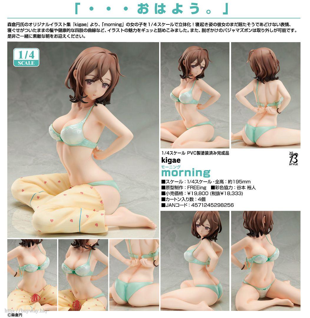 封面女郎 B-STYLE 1/4「morning (kigae)」 B-STYLE 1/4 kigae morning【Cover Girl】
