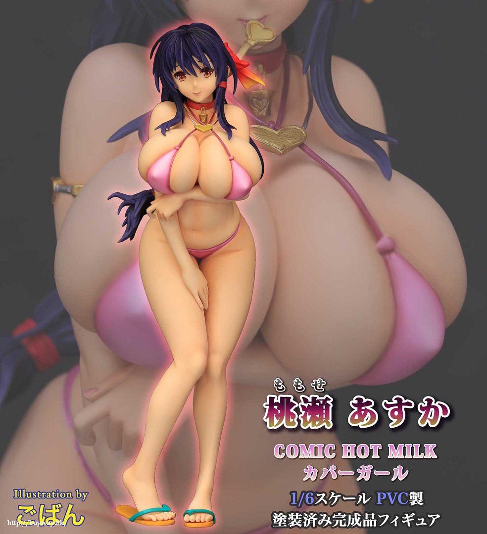 封面女郎 1/6「桃瀬あすか」COMIC HOT MILK 1/6 Momose Asuka Comic Hot Milk【Cover Girl】