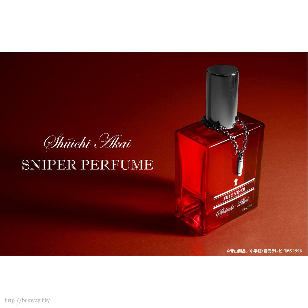 名偵探柯南 「赤井秀一」香水 特別版 Akai Shuichi Perfume Special Edition【Detective Conan】