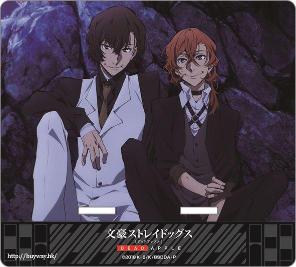 文豪 Stray Dogs 「太宰治 + 中原中也」亞克力電話座 Acrylic Smartphone Stand B【Bungo Stray Dogs】