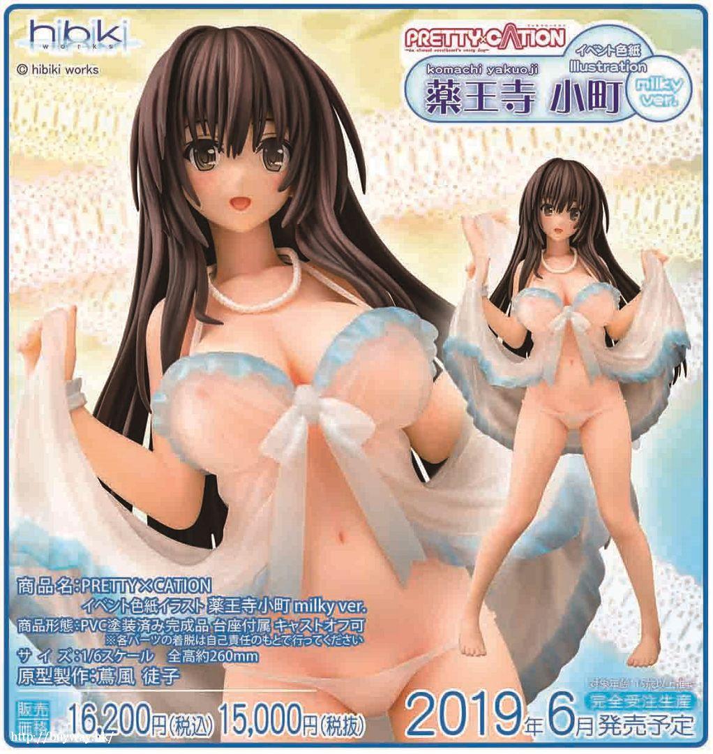 封面女郎 1/6「藥王寺小町」Milky Ver. 1/6 Event Shikishi Illustration Yakuouji Komachi Milky Ver. PRETTYxCATION【Cover Girl】