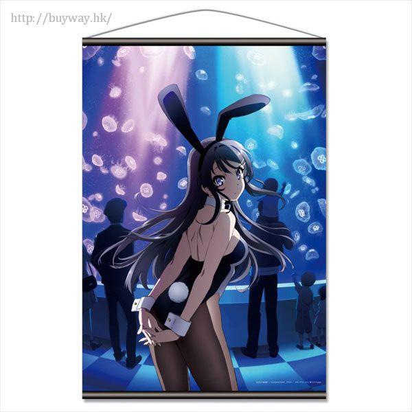 青春豬頭少年系列 Seishun Buta Yaro