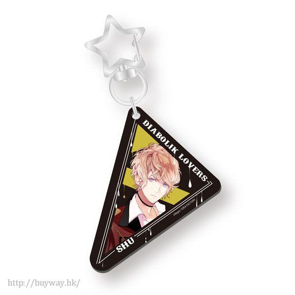 魔鬼戀人 「逆卷修」霓虹 亞克力掛飾 (2 個入) Neon Acrylic Mascot Sakamaki Shu (2 Pieces)【Diabolik Lovers】