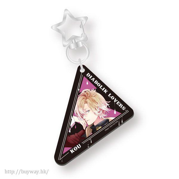 魔鬼戀人 「無神皓」霓虹 亞克力掛飾 (2 個入) Neon Acrylic Mascot Mukami Kou (2 Pieces)【Diabolik Lovers】