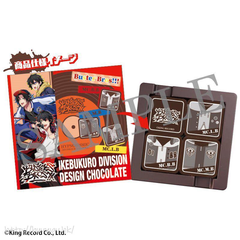 催眠麥克風 -Division Rap Battle- 「池袋」朱古力 Chocolate Ikebukuro Division【Hypnosismic】
