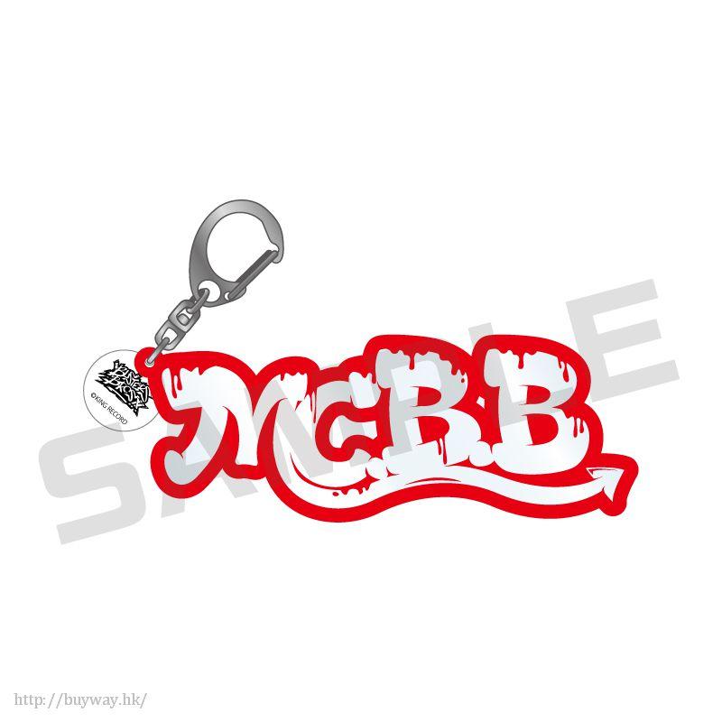 Hypnosismic 「山田一郎」立體名字亞克力 匙扣 3D Name Acrylic Key Chain Yamada Ichiro【Hypnosismic】