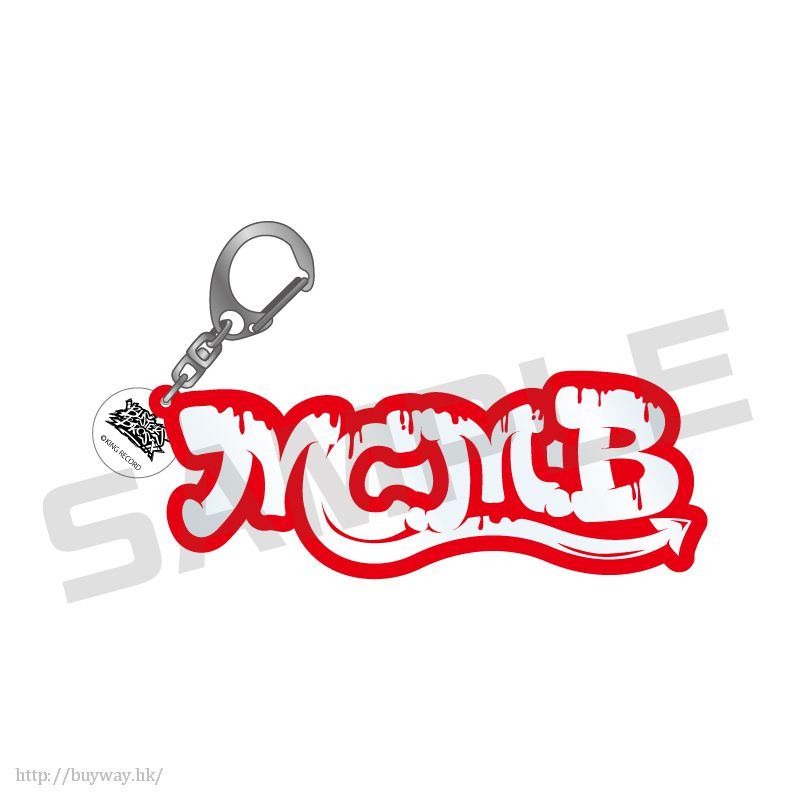 Hypnosismic 「山田二郎」立體名字亞克力 匙扣 3D Name Acrylic Key Chain Yamada Jiro【Hypnosismic】