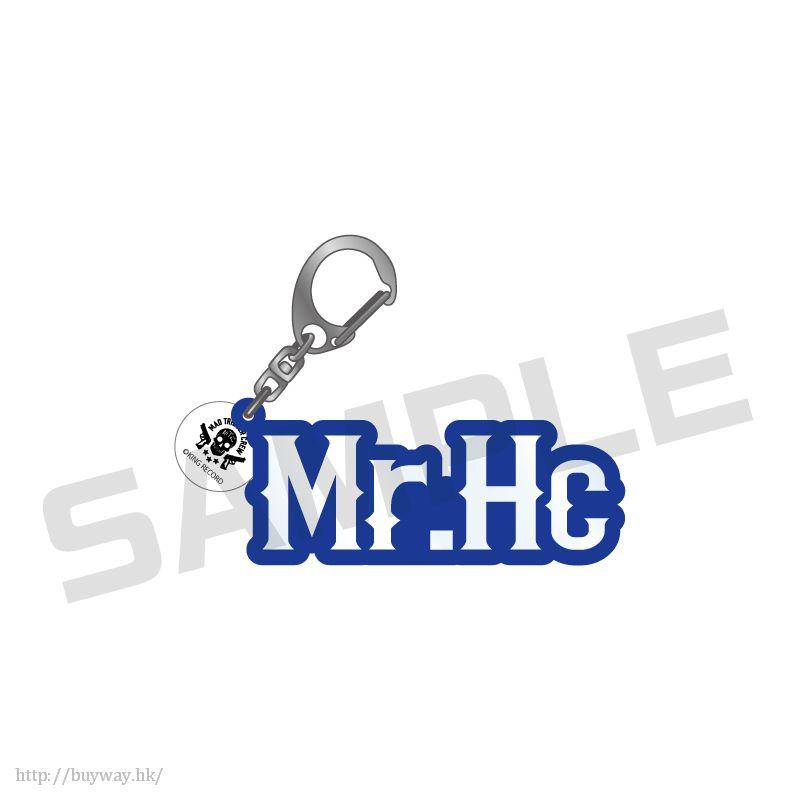 Hypnosismic 「碧棺左馬刻」立體名字亞克力 匙扣 3D Name Acrylic Key Chain Aohitsugi Samatoki【Hypnosismic】