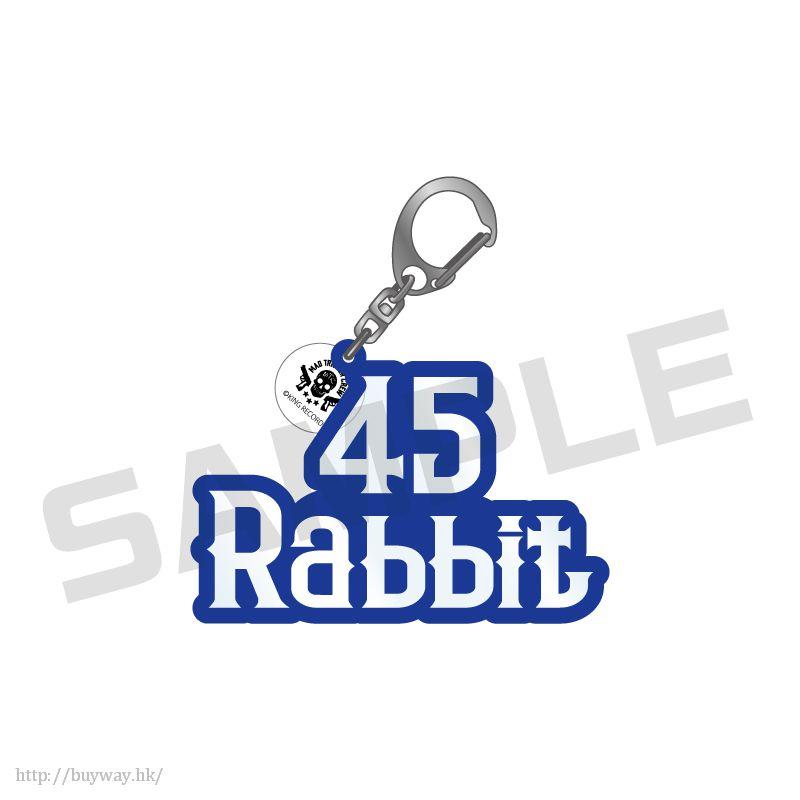 Hypnosismic 「入間銃兎」立體名字亞克力 匙扣 3D Name Acrylic Key Chain Iruma Jyuto【Hypnosismic】