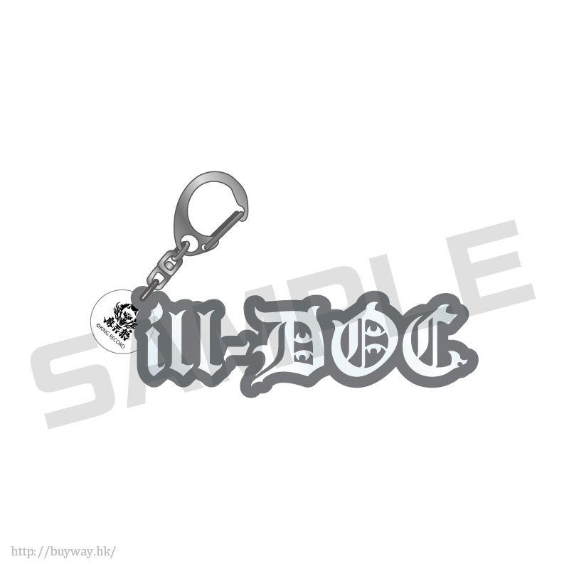 Hypnosismic 「神宮寺寂雷」立體名字亞克力 匙扣 3D Name Acrylic Key Chain Jinguji Jakurai【Hypnosismic】