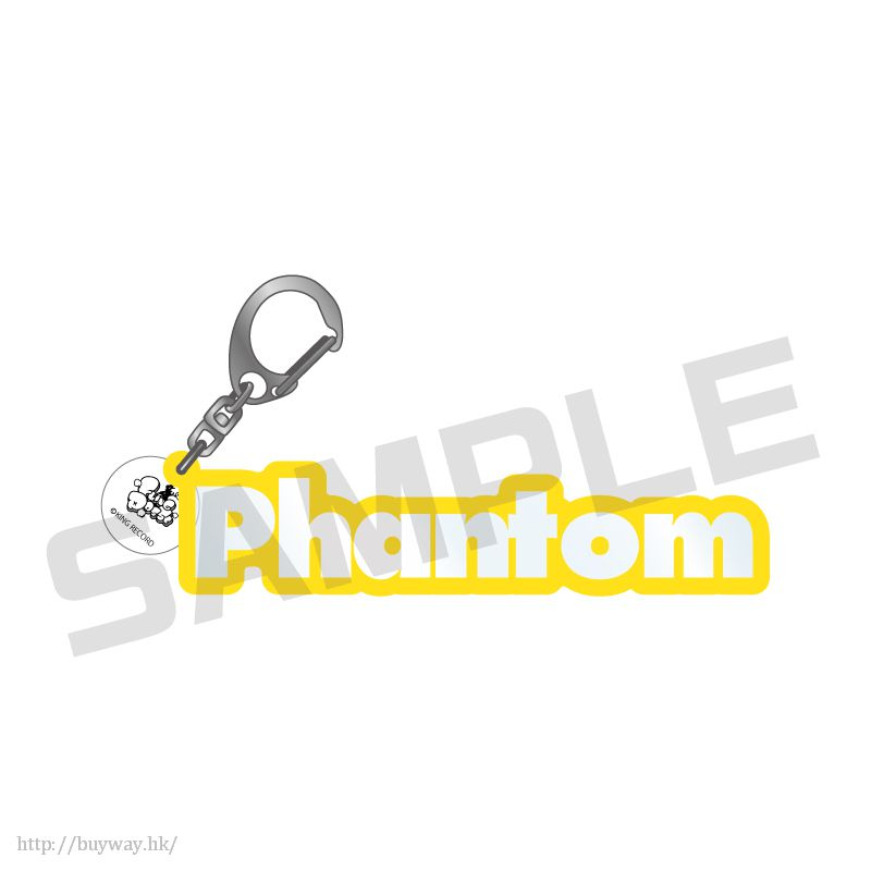 Hypnosismic 「夢野幻太郎」立體名字亞克力 匙扣 3D Name Acrylic Key Chain Yumeno Gentaro【Hypnosismic】