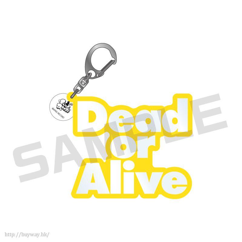 Hypnosismic 「有栖川帝統」立體名字亞克力 匙扣 3D Name Acrylic Key Chain Arisugawa Dice【Hypnosismic】