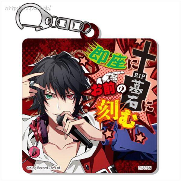 催眠麥克風 -Division Rap Battle- 「山田一郎」雙柄 亞克力匙扣 Changing Acrylic Keychain Ichiro Yamada【Hypnosismic】