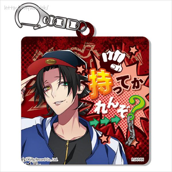 催眠麥克風 -Division Rap Battle- 「山田二郎」雙柄 亞克力匙扣 Changing Acrylic Keychain Jiro Yamada【Hypnosismic】