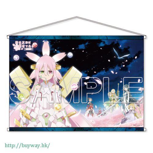 結城友奈是勇者 「結城友奈」和她的朋友們 B2掛布 Daimankai Yuna & Friends Memorial W Suede Tapestry【Yuki Yuna is a Hero】