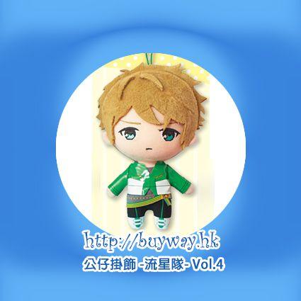 合奏明星 「高峯翠」公仔掛飾 -流星隊- Vol.4 Plush Doll Mascot -RYUSEITAI- Vol.4 Takamine Midori【Ensemble Stars!】