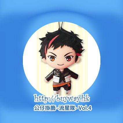 合奏明星 「南雲鐵虎」公仔掛飾 -流星隊- Vol.4 Plush Doll Mascot -RYUSEITAI- Vol.4 Nagumo Tetora【Ensemble Stars!】