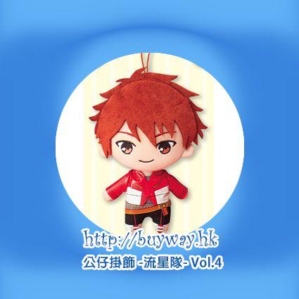 合奏明星 「守澤千秋」公仔掛飾 -流星隊- Vol.4 Plush Doll Mascot -RYUSEITAI- Vol.4 Morisawa Chiaki【Ensemble Stars!】