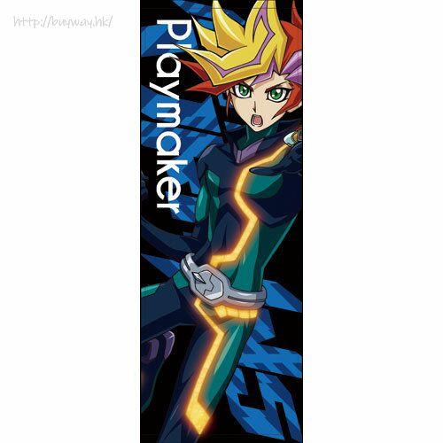 遊戲王 「Playmaker」運動毛巾 VRAINS Playmaker Sports Towel【Yu-Gi-Oh!】