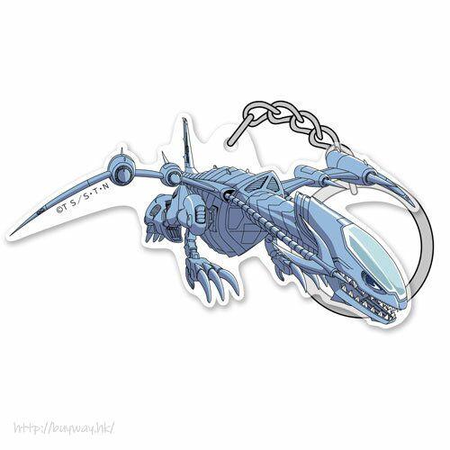 遊戲王 「青眼白龍噴射機」亞克力匙扣 Blue Eyes Jet Acrylic Keychain【Yu-Gi-Oh!】