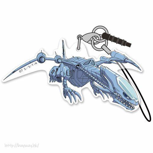 遊戲王 「青眼白龍噴射機」亞克力掛飾 Blue Eyes Jet Acrylic Strap【Yu-Gi-Oh!】